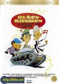 Olsen-banden overgiver sig aldrig (1979)