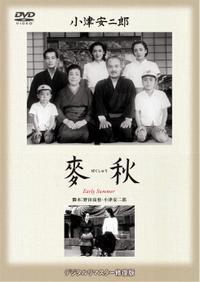Bakushû (1951)