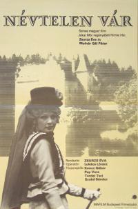 A névtelen vár (1982)