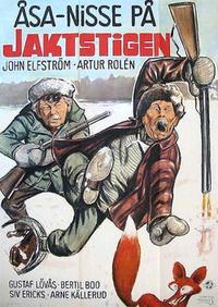 Åsa-Nisse på jaktstigen (1950)