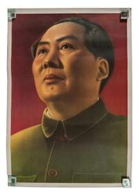 Az igazi Mao (1995)