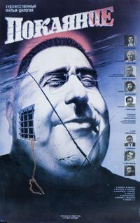 Monanieba (1984)