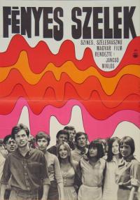 Fényes szelek (1968)