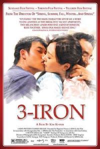 Bin-jip (2004)