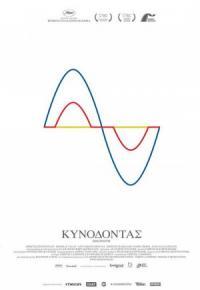 Kynodontas (2009)