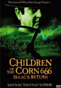 Children of the Corn 666: Isaac's Return (1999)