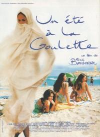 Un été à La Goulette (1996)