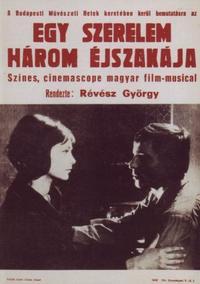 Egy szerelem három éjszakája (1967)