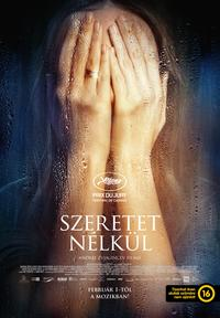 Nyeljubov (2017)