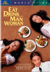 Yinshi nan nu (1994)
