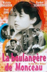 La Boulangère de Monceau (1963)