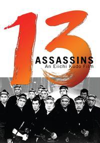 Jûsan-nin no shikaku (1963)