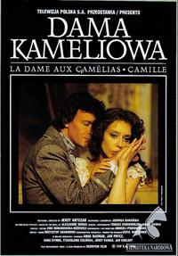 Dama kameliowa (1995)
