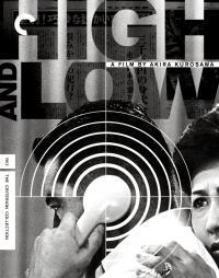 Tengoku to jigoku (1963)