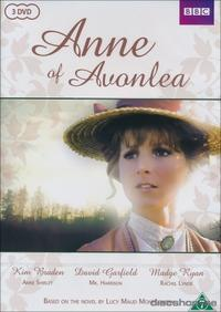 Anne of Avonlea (1975)