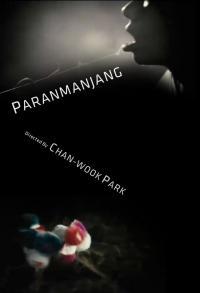 Paranmanjang (2011)
