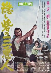 Kakushi toride no san akunin (1958)