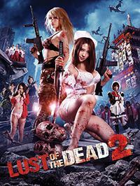 Reipu zonbi: Lust of the dead 2 (2013)