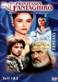 Fantaghirò (1991)