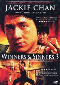 Xia ri fu xing (1985)