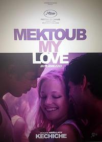 Mektoub, My Love: Canto Due (2019)