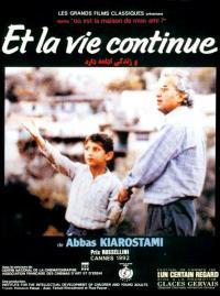Zendegi va digar hich (1992)