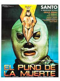 El puño de la muerte (1982)