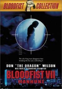 Bloodfist VII (1995)