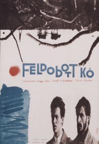 Feldobott kő (1968)