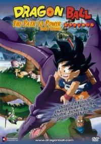 Doragon bôru: Saikyô e no michi (1996)