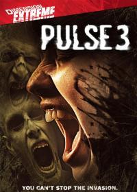 Pulse 3 (2008)