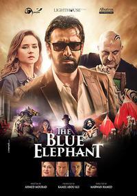 The Blue Elephant (2014)
