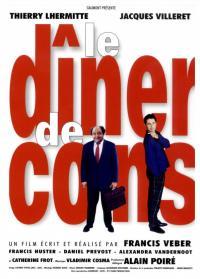 Le diner de cons (1998)
