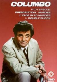 Columbo: Double Shock (1973)