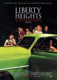 Liberty Heights (1999)