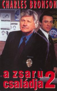 Breach of Faith: Family of Cops II (1997)