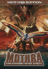 Mosura 3: Kingu Gidora raishu (1998)