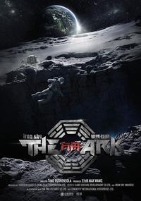 The Ark - An Iron Sky Story (2019)