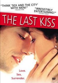 L'ultimo bacio (2001)