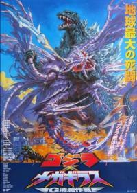 Gojira tai Megagirasu: Jî shômetsu sakusen (2000)