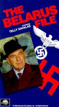 Kojak: The Belarus File (1985)