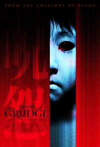 Ju-on: The Grudge (2003)