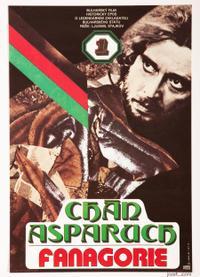 Aszparuh (1981)