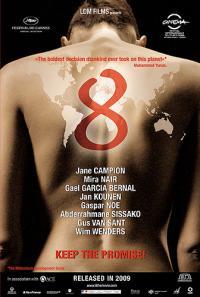 8 (2008)