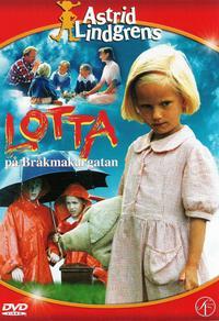Lotta på Bråkmakargatan (1992)