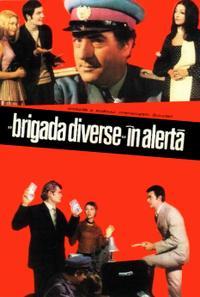 B.D. în alerta (1971)