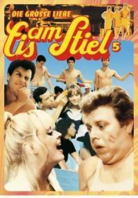 Roman Za'ir (1984)