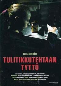 Tulitikkutehtaan tyttö (1990)