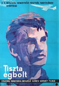 Csisztoje nyebo (1961)