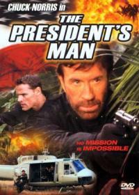 The President's Man (2000)